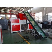Low Rotation Rate Twin Shaft Shredder Reverse Function Four Angles Structure