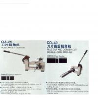Wholesale Auto Bender Machine / Manual Rule Cutting Machine Double Side Cut from china suppliers