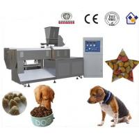Wholesale Floating Fish Feed Extruder Machine , PLC Control Animal Feed Pellet Machine from china suppliers
