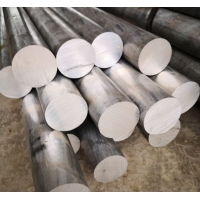 Wholesale Mill Finish Marine 5052 O Temper Aluminum Round Bar from china suppliers