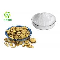 China Matrine Herbal Extract Powder And Liquid 0.5%-98% Sophora Angustifolia Flavescens Root Extract on sale