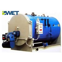 Wholesale Low pressure 4t/h gas fired steam boiler for industrial production from china suppliers