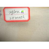 Wholesale monofilament nylon filter mesh for liquid filteration bolting cloth FDA / SGS from china suppliers