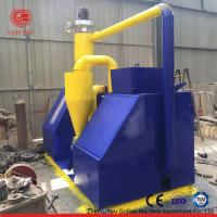 Wholesale High Efficiency Scrap Copper Wire Recycling Machine Low Power Consumption from china suppliers