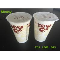 Wholesale 16oz Single Use Paper Cup Disposable For Soft Drink , Hot Air Sealing With Plastic Film from china suppliers