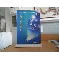 Wholesale mini roll up banner display from china suppliers