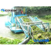 Wholesale waterweed harvester vessel from china suppliers