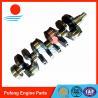 Buy cheap China auto crankshaft factory, Suzuki G13B crankshaft 12221-52G00 from wholesalers