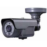 Wholesale O.S.D SYNC  CCD 600TVL 40M IR Outdoor Waterproof camera White / EXT / Auto from china suppliers