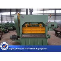 Wholesale 40-60 Mesh / Minute Perforated Metal Machine Computer Automatically Control from china suppliers