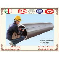Wholesale P91 High Pressure Pipes with Open Flat Forging Process dia.750 x 45 x 3650mm EB24026 from china suppliers