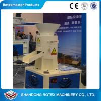 Wholesale Flat Die Home Used Wood Small Pellet Mills Machine For Making Fuel Pellet from china suppliers