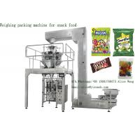 Wholesale Metal Gummy Bear Packaging Machine Chocolate Bean Food Packaging Machine from china suppliers