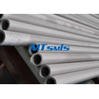 Wholesale F51 Duplex Steel Pipe With PE / BE End ASTM A790 / ASTM SA790 S32205 / S31803 from china suppliers