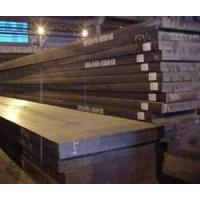 Wholesale Carbon steel plate ASTM A283GrA/ B/ C/ D from china suppliers
