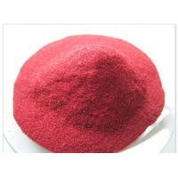 Wholesale 98% Chromium picolinate cas 14639-25-9 for decrease weight,Strong muscular body from china suppliers