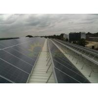 Wholesale Aluminum Metal Roof Solar Mounting Systems With Great Anti - Deterioration Performance from china suppliers