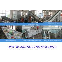 China design different pet bottle flakes washing line PET Bottle Recycling Machine on sale