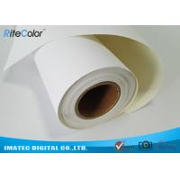 Wholesale Waterproof Blank White Digital Print Inkjet Cotton Canvas For Inkjet Printers from china suppliers