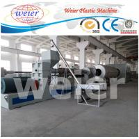 Best SJ90/30  recycled HDPE  insulating pipe extrusion/production line 90-400mm 200kg/h wholesale
