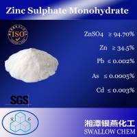China Zinc Sulfate Monohydrate on sale