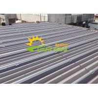 Buy cheap Mounting Flexible Solar Panels Solar Panel Roof Mounting Aluminum Rail from wholesalers