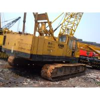 Wholesale Used 50 Metric Ton Hitachi Crawler Crane from china suppliers