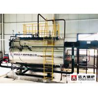 Wholesale Package 10 Ton Oil Fired Industrial Steam Boiler For Pharmaceutical Industry from china suppliers