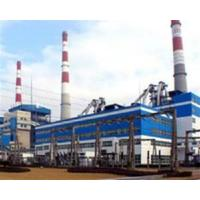 Wholesale EPC Contractor of Thermal Power Plant from china suppliers