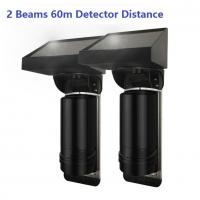 60m Sensor Distance Solar Powered 2 Beam Wirless IR Infrared Barrier Detector For Home Yard Wall Gate Fence Alarm System for sale