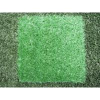 Wholesale Waterproof Indoor Fake Artificial Grass Flooring Carpet with Plastic Base for Home from china suppliers