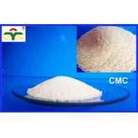Wholesale 70% Purity textile auxiliary chemicals CMC ( Caryboxymethyl Cellulose ) from china suppliers