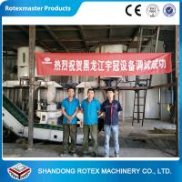 Wholesale Three Phase Pine Wood Pellet Production Line , Customized Capacity from china suppliers