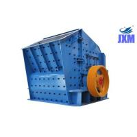 Wholesale Pf Series Hard Rock Impact Crusher Machinery from china suppliers