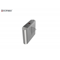 Wholesale Infrared Detection IP24 Bi - Direction Flap Barrier Gate from china suppliers