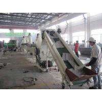 Wholesale Plastic Sheet Recycling Line (ME-300) from china suppliers