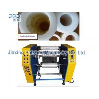 China Semi Automatic Coreless Stretch Film Rewinding Machine on sale