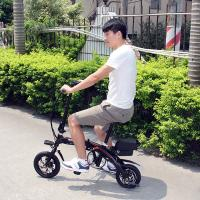 Wholesale LCD Screen Middle Folding Road Bike 12'' Size With Removale Lithium Battery from china suppliers