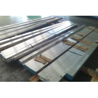 Wholesale 6101 Aluminum Sheet Plate Aluminum Flat Bar Easily To Be Machined And Weld from china suppliers