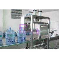 Wholesale Single Head Pneumatic 5 Gallon Bottle Cap Puller Machine from china suppliers
