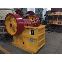 China High Efficiency PE Jaw Crusher 400 X 600 Small Laboratory Rock Crusher on sale