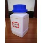 China Calcium-magnesium salt of inositol hexaphosphoric acid for sale