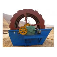 Wholesale Sand washing machine (new type) from china suppliers