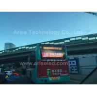 Wholesale Bus Back Advertising with High Brightness P5 Bus LED Display IP65 P4.81 P5/P6/P7.62 from china suppliers