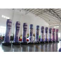 Wholesale 3 Mts High Custom Design Airtight Advertising Inflatable Column Completely Digital Printed Made Of Best Material from china suppliers