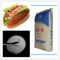 Wholesale Acid Resistance Food Additives Low Hygroscopicity Trehalose Powder from china suppliers