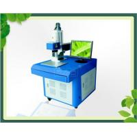 Wholesale Fiber laser Marking Machine with IPG Fiber for Metal from china suppliers