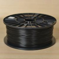 Wholesale 1.75MM PLA Filament from china suppliers