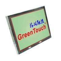 Wholesale DC Battery Powered Capacitive Touch Monitor Portable Large Touch Screen Monitor 23.6 from china suppliers