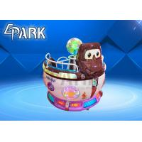 China Coin operated indoor kids amusement park rides carousel mini amusement rocking kiddie ride for sale